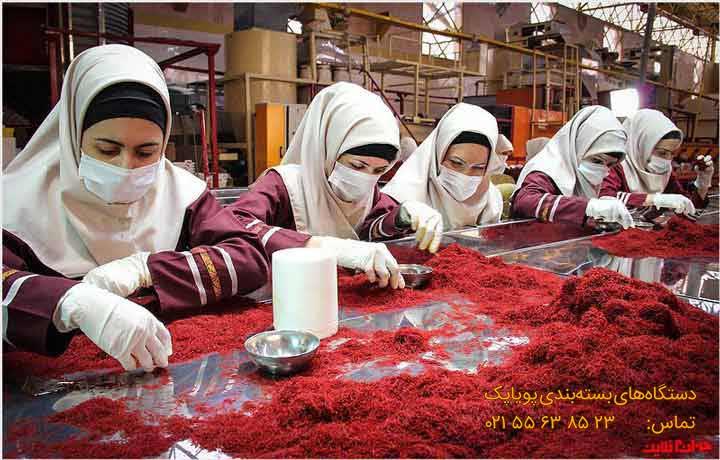 دستگاه بسته بندی زعفران - معرفی مراحل فرآوری و بسته بندی زعفران