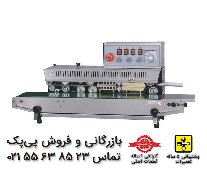 دستگاه دوخت ریلی افقی - 23 85 63 55 021 - دستگاه دوخت پلاستیک حرارتی ریلی