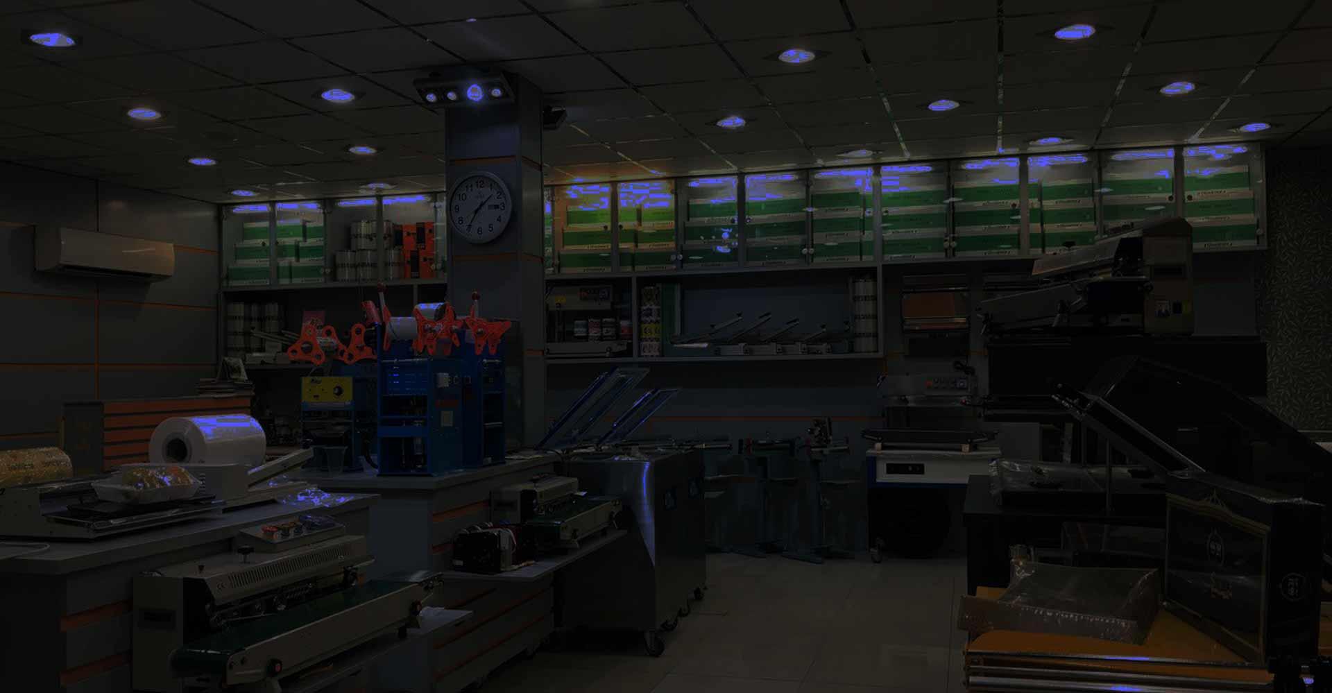 دستگاه بسته بندی - فروش دستگاه بسته بندی - قیمت دستگاه بسته بندی