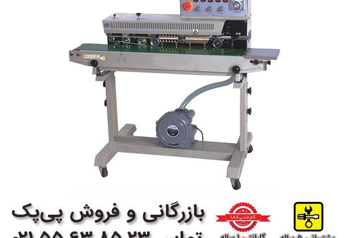 افقی دستگاه دوخت پلاستیک حرارتی ریلی - 23 85 63 55 021 - دستگاه بسته بندی
