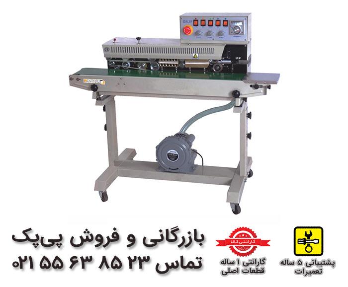 افقی - 23 85 63 55 021 - دستگاه دوخت پلاستیک حرارتی ریلی - دستگاه بسته بندی