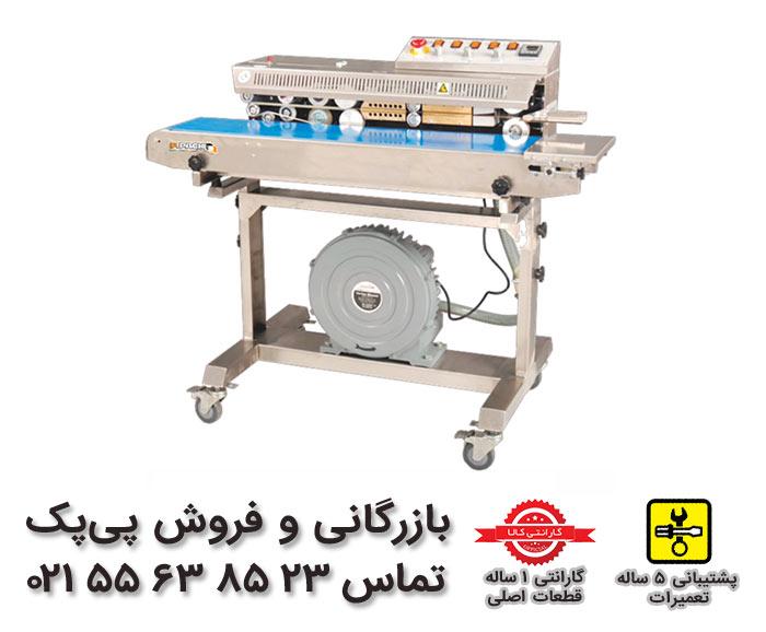 دستگاه دوخت پلاستیک حرارتی ریلی افقی - 23 85 63 55 021 - دستگاه بسته بندی