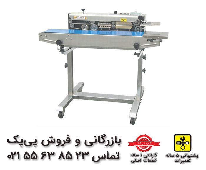 دستگاه بسته بندی - دستگاه دوخت ریلی عمودی - 23 85 63 55 021 - دستگاه دوخت پلاستیک حرارتی ریلی