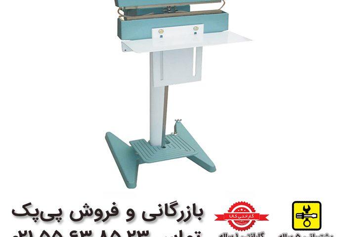 23 85 63 55 021 - دستگاه دوخت پدالی - دستگاه دوخت برنجی - دستگاه بسته بندی