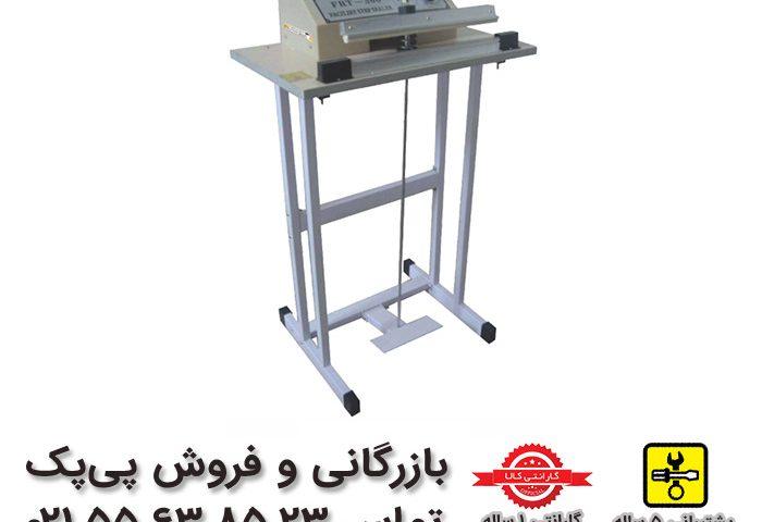 23 85 63 55 021 - دستگاه دوخت پدالی المنتی - دستگاه بسته بندی