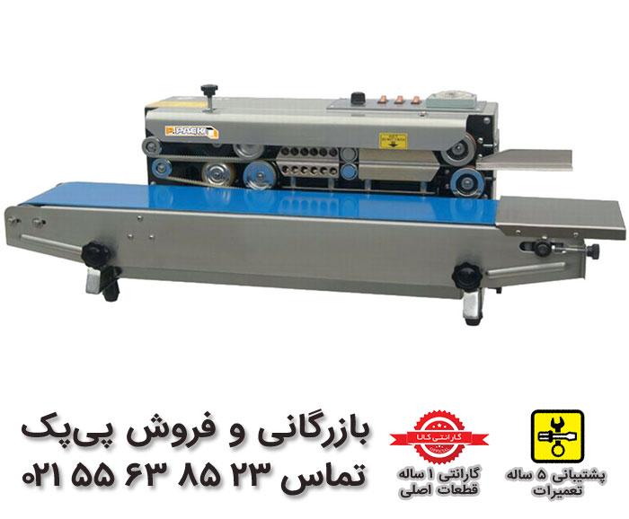 دستگاه دوخت ریلی افقی- 23 85 63 55 021 - دستگاه دوخت پلاستیک حرارتی ریلی