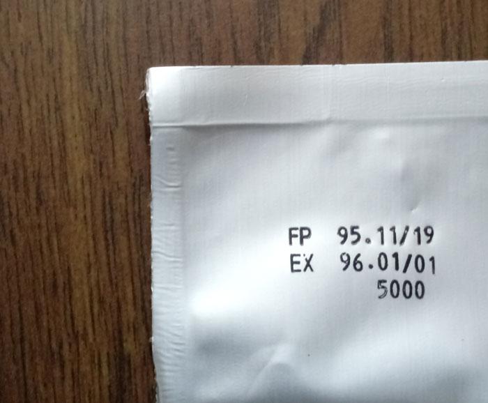 دستگاه تاریخ زن دستی - 23 85 63 55 021 - فروشگاه دستگاه بسته بندی پی پک