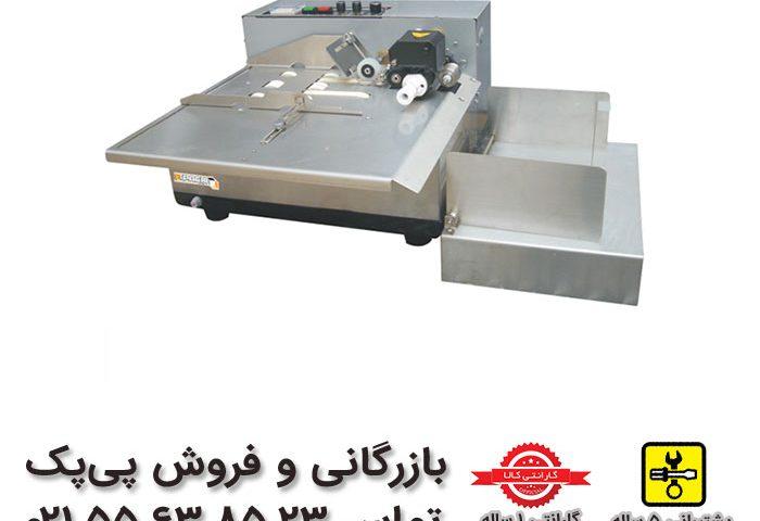 دستگاه تاریخ زن اتوماتیک - 23 85 63 55 021 - فروشگاه دستگاه بسته بندی پی پک