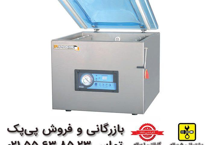 دستگاه بسته بندی وکیوم رومیزی - 23 85 63 55 021 - فروشگاه دستگاه بسته بندی پی پک