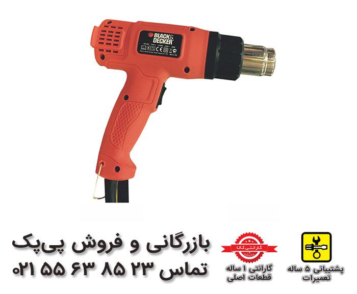 دستگاه شیرینگ دستی - سشوار صنعتی - 23 85 63 55 021 - فروشگاه دستگاه بسته بندی پی پک