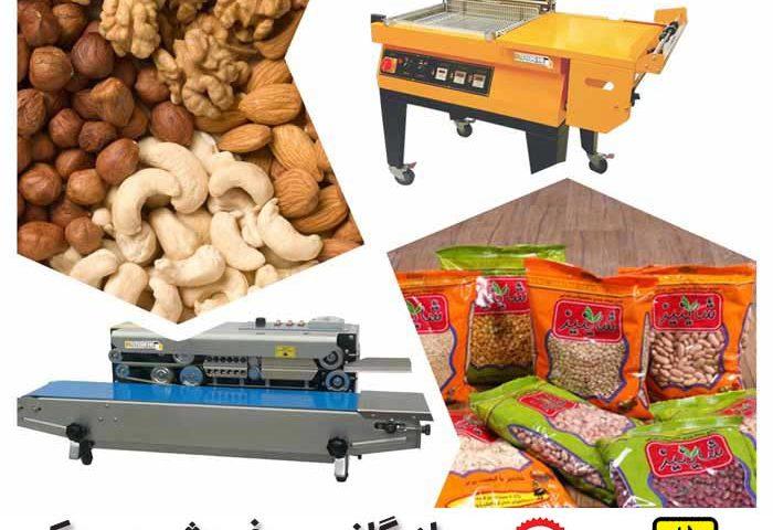 دستگاه بسته بندی آجیل | 23 85 63 55 021 | فروشگاه پی پک