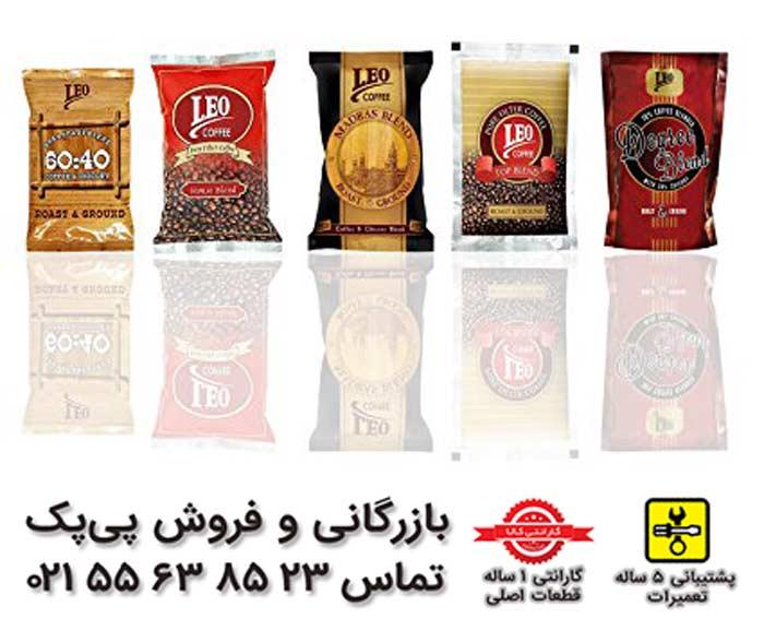 دستگاه بسته بندی قهوه - فروشگاه پی پک - 23 85 63 55 021