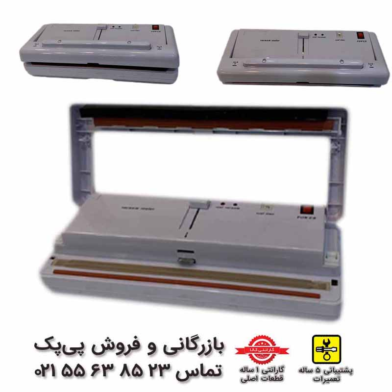 دستگاه بسته بندی وکیوم - 23 85 63 55 021 - فروشگاه دستگاه بسته بندی پی پک