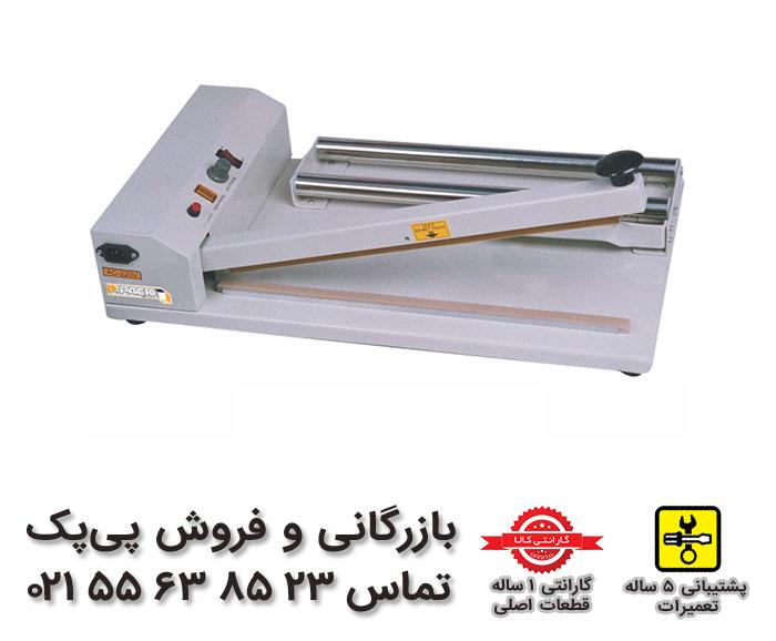 دستگاه پرس شیرینک دستی | بازرگانی و فروش پیپک 02155638523 |
