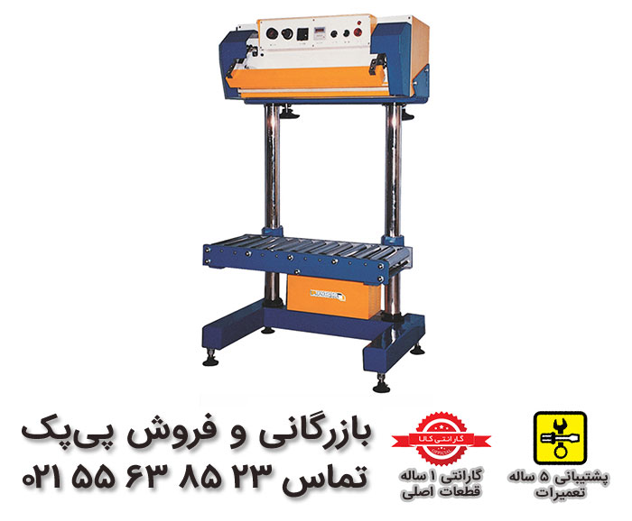 دستگاه دوخت کیسه پنوماتیک
