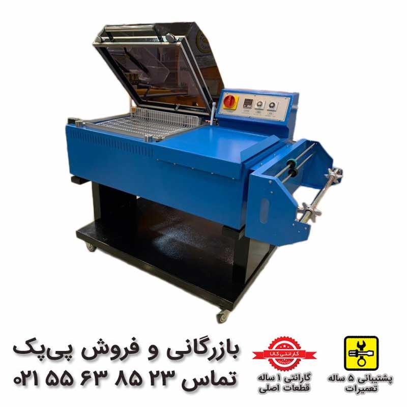 دستگاه شیرینگ کابینی 2J-5540 | بازرگانی و فروش پی پک 02155638523 |