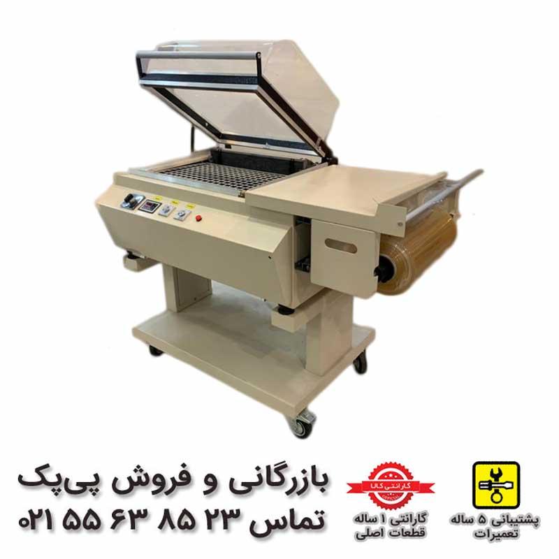 دستگاه شیرینگ کابینی N-5540 | بازرگانی و فروش پی پک 02155638523 |