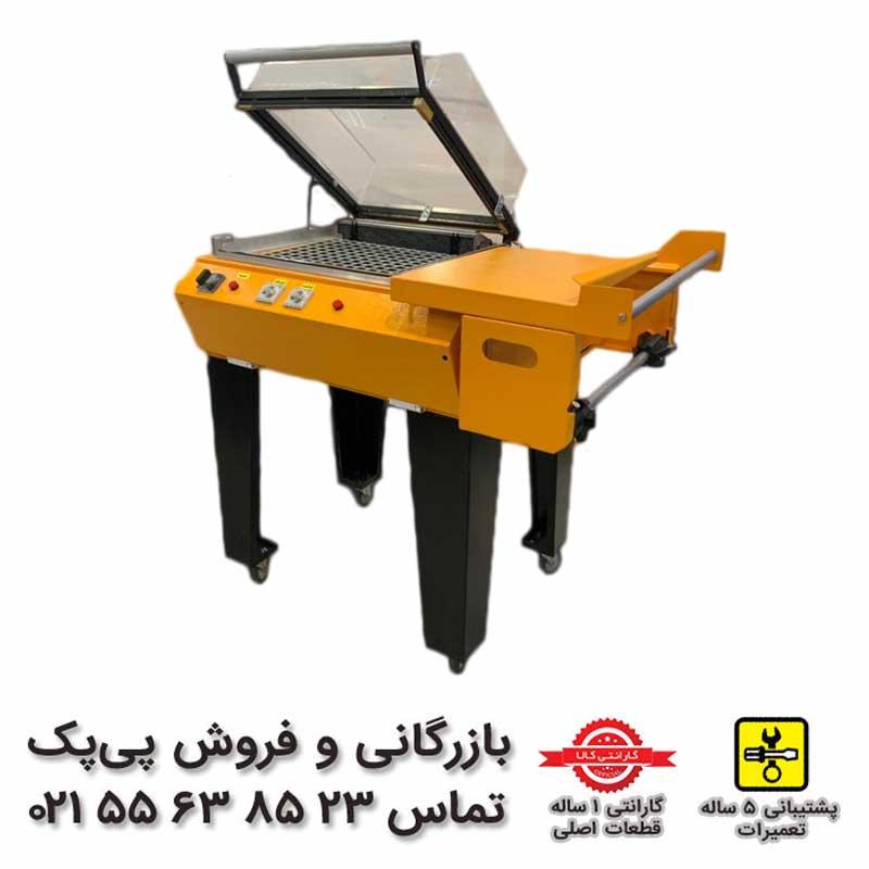 دستگاه شیرینگ کابینی S-4030 | بازرگانی و فروش پی پک 02155638523 |