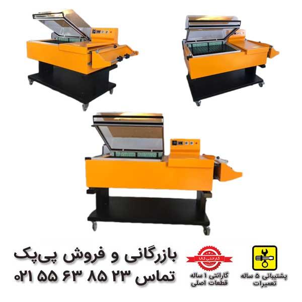 دستگاه شیرینگ پک کابینی 608030